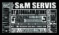 S&M Servis видеонаблюдение г. Краматорск