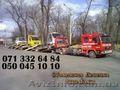 Услуги Эвакуатор  Донецк     - Изображение #8, Объявление #1621885