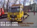 Сто-  Эвакуатор в Донецке