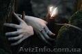 Магия в четыре руки , Объявление #1628744