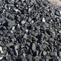 Уголь Бердянск,  доставка
