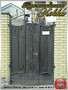 Кованые решетки, заборы, калитки, ворота, ограждения. - Изображение #4, Объявление #1289871
