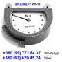 Тензометр ИН-11 (динамометр-измеритель натяжения тросов): , Объявление #632416