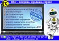 Обслуживание и ремонт оргтехники в Донецке, Объявление #1651671