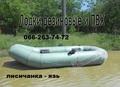 лодку надувную Стриж продам по выгодной цене - Изображение #2, Объявление #249035
