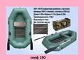 лодку надувную Стриж продам по выгодной цене - Изображение #5, Объявление #249035