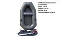лодку надувную Стриж продам по выгодной цене - Изображение #7, Объявление #249035