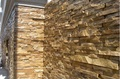 Фасадная  нарезка-торец из песчаника